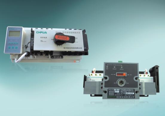 PAQ1系列智能型双电源自动转换开关(CB级)